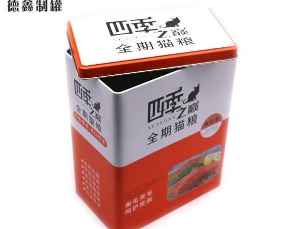 160*100*206MM扣底长方罐