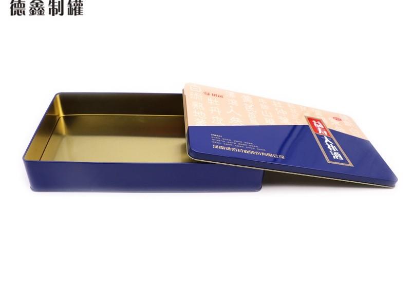 保健药品铁盒