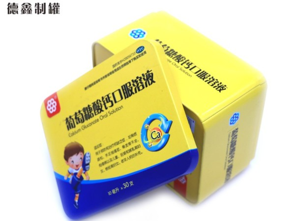 145*115*80MM葡萄糖口服溶液铁盒包装