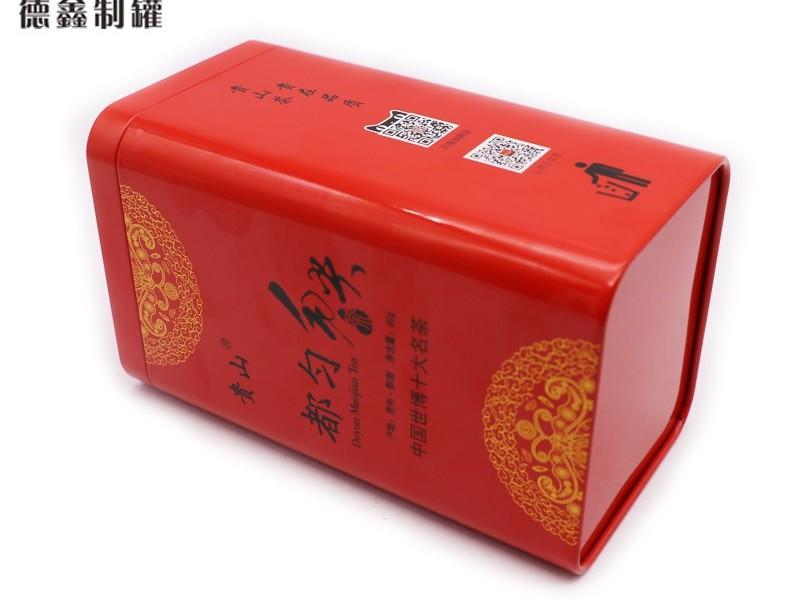 茶叶铁盒 缩口长方罐