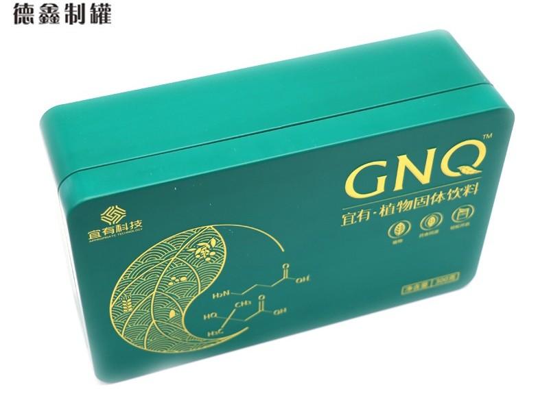 230*142*70MM植物固体饮料铁盒包装