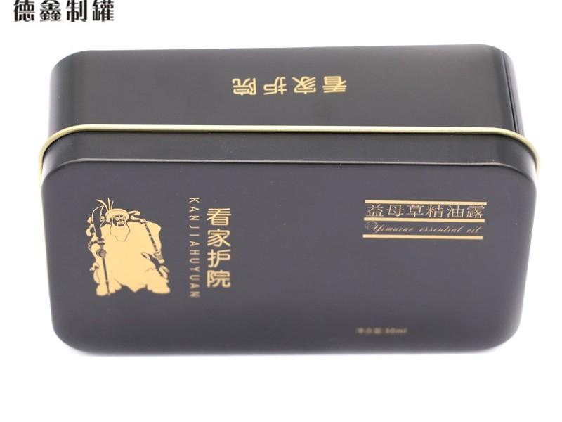 120*70*40MM精油铁盒
