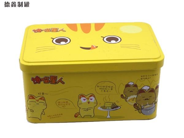195*130*100MM猫粮铁盒