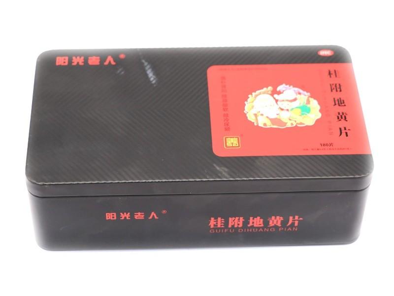 184*104*58MM保健药材铁盒