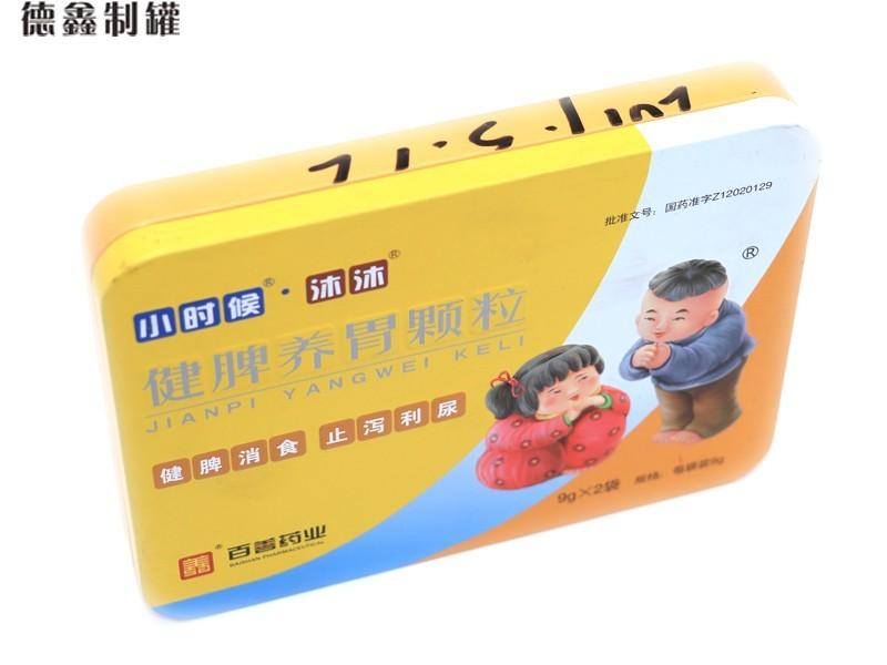 175*130*25MM医药品铁盒