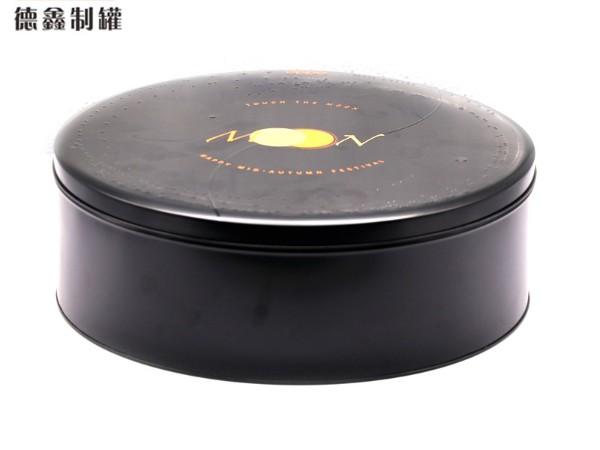 φ320*105MM月饼圆罐