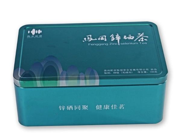 192*126*78MMr长方形茶叶铁盒