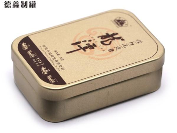 95*65*30MM毛尖茶铁盒