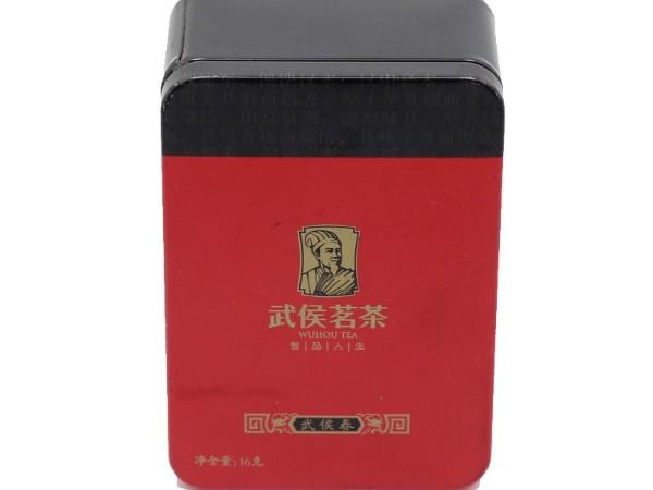 95*65*39MM茗茶铁盒