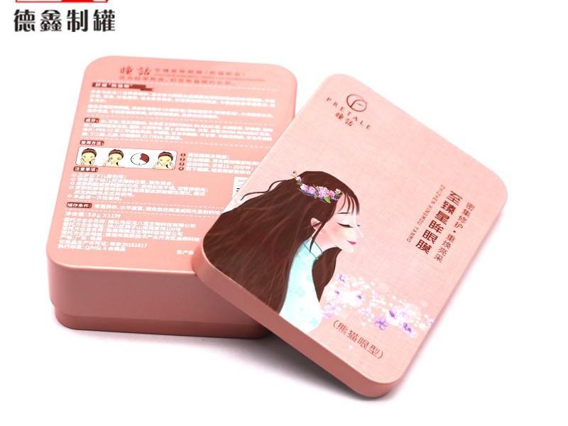 化妆品铁盒 眼膜铁盒