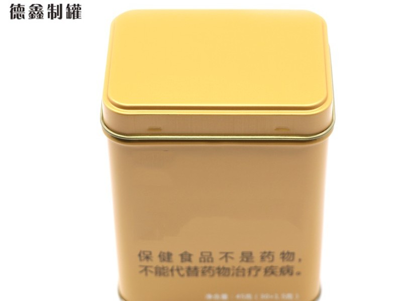 80*60*105MM保健品铁盒厂家