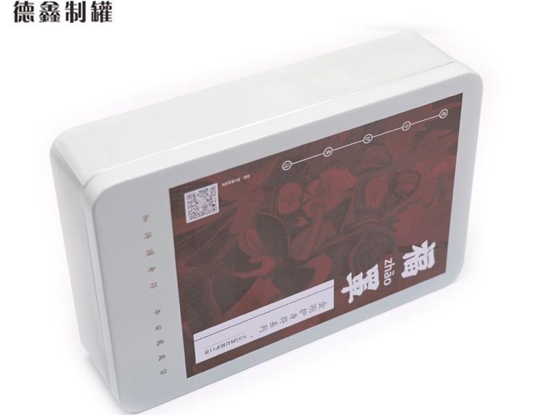 192*127*50MM医药用品铁盒