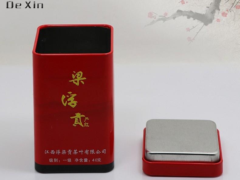 60*60*100MM正方茶叶铁罐