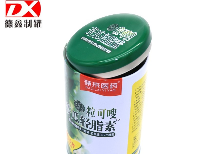 φ85*150MM轻脂素铁盒包装