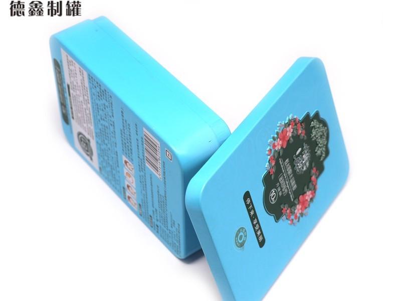 130*90*35MM眼贴膜铁盒