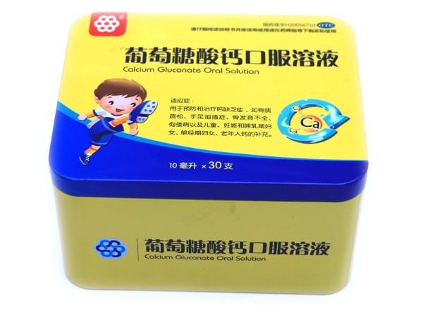 145*115*80MM葡萄糖酸钙口服液铁盒包装