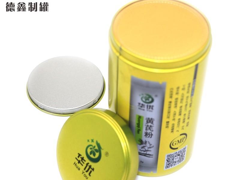 φ85*155MM保健药材铁盒包装