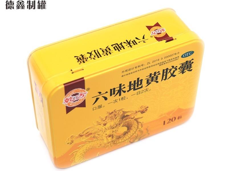155*115*52MM胶囊铁盒