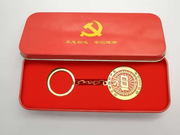 150*60*22MM纪念币铁盒包装