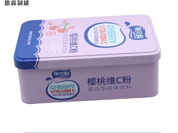 195*130*78MM蛋白型固体饮料铁盒包装